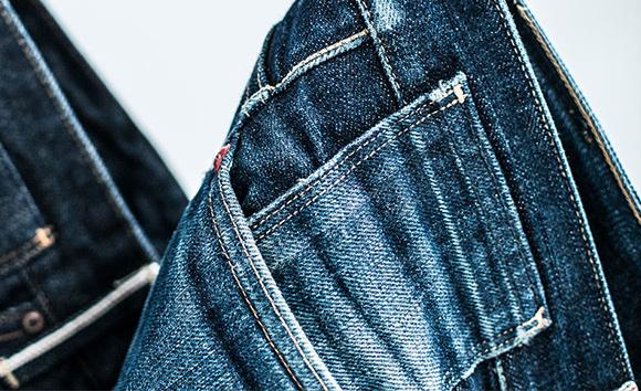 bannerDropDownJeans